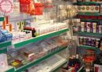 Bilston Homebrew shop